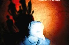 Nowy album Gazpacho 12 marca w sprzedaży