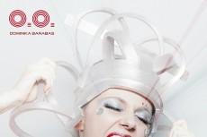"Dominika Barabas: Premiera teledysku - ""O.O."""